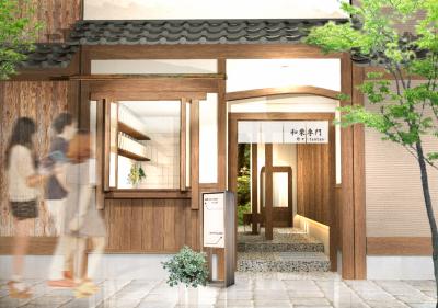 京町家の景観は崩さず、中に入るとより一層雰囲気の深い空間になります。