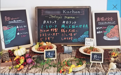 2020年秋にオープンの施設◎物流施設内の社員食堂で、調理スタッフとしてご活躍ください!