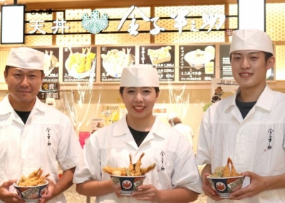愛知、福岡、東京で飲食店を展開する当社