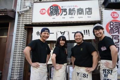 ユニークな名前のラーメン店を運営する当社の3店舗目が、2018年9月末オープン!