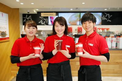 全世界1,400店舗を展開する台湾ティーカフェ「Gong cha 貢茶」で、新メンバー募集!