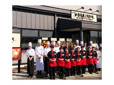 【和歌山県内】ブランド設立から5年、これからも快進撃を続ける『いきなり!ステーキ』で働きませんか!?