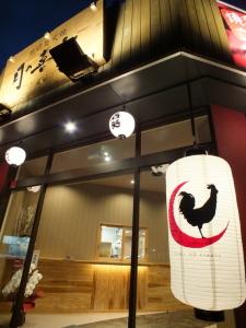 岩屋橋電停より徒歩1分の場所にあるシックな佇まいのお店。この提灯が目印!