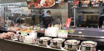 運営母体は、東証一部企業の100%子会社。