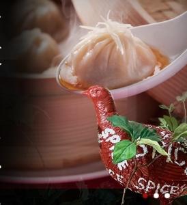 愛知・東京で展開する中華レストラン、計16店舗で将来の店舗スタッフを募集!