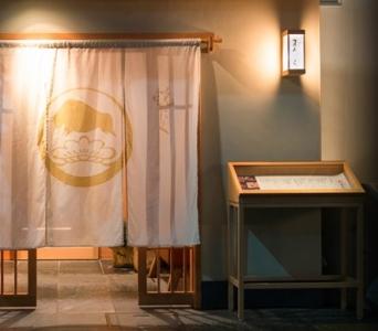 東京・青山で展開する焼肉店で、店長候補としてご活躍を!