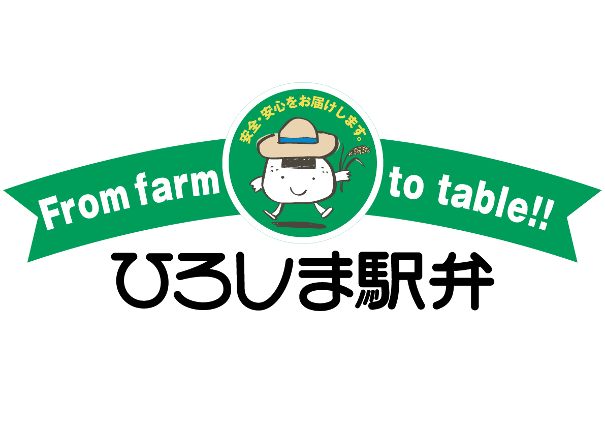 明治から118年つづく広島の老舗企業が、ビアガーデンと高級仕出しの工場で調理スタッフを募集します!