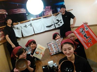 名古屋市内を中心に展開するラーメン店、鶏ホルモン焼肉店など、計5店舗で将来の店長を募集します!