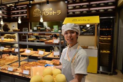 愛知県内に展開するベーカリーで、製パンスタッフを新たに募集します!