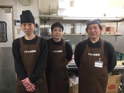 尼崎で58年。地域密着型のスーパーの精肉部門スタッフを募集します!