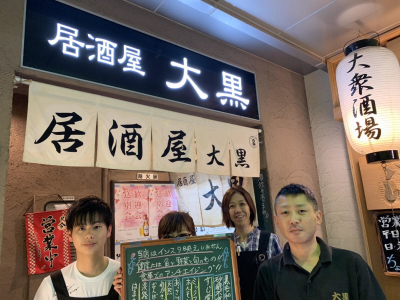 JR尼崎駅スグ!海鮮料理が人気の居酒屋!