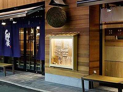 「和食ダイニング」と「立喰い寿司」の2つの入り口があります
