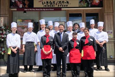 《兵庫県の店舗》急成長中の『いきなり!ステーキ』で店長候補の募集です!