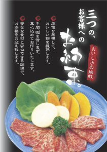 野菜や肉のカット、盛付けから、秘伝のタレづくりや石焼ビビンバ・冷麺など一品料理までお任せします