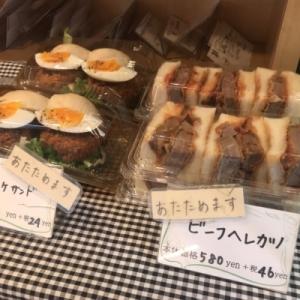 2014年、ベーカリー関西大会の調理パン部門で優勝した当店で洋食調理の専任メンバーになりませんか。
