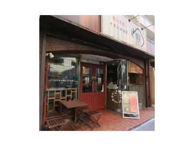 肥後橋、江坂にある中華バル「ダオフー」で、キッチンスタッフを募集します。