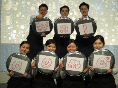 """""""食の千草""""とも呼ばれる北九州で歴史あるホテルで、ホールスタッフを募集します。"""