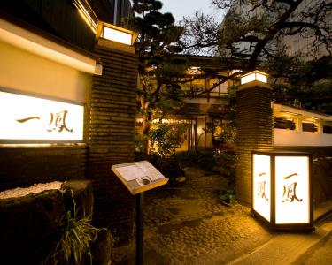 2021年6月には東京へ初進出!コロナをチャンスと捉え、今後も積極的な展開をしていきます。