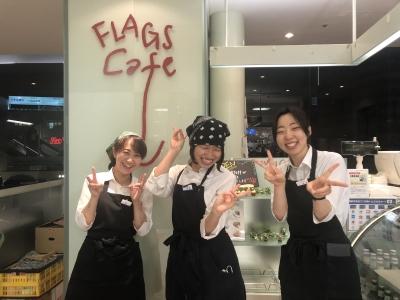 『フラッグスカフェ』船橋東武店で一緒に働きませんか?
