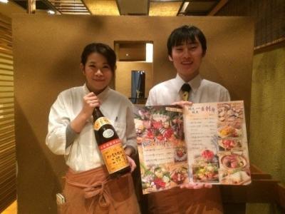 本部職へのキャリアアップも可能♪埼玉県を中心に70店舗以上を展開中の居酒屋にて、サービススタッフ募集