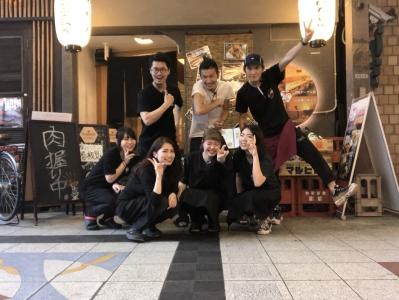 株式会社Adachi Group 『炭焼BAR 心 堂山本店』