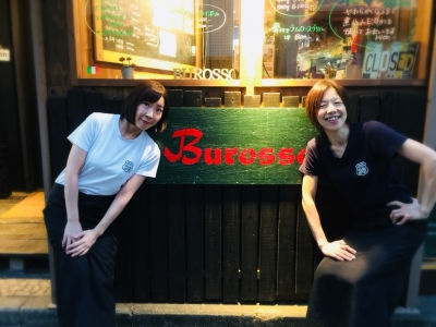 株式会社Burosso 『OFUNA Brosso』『BurossoDue』『HIRATSUKA Burosso』