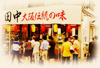 ◆完全週休2日制(毎週連休)だけど、仕事も面白い◆未経験から店長をめざしませんか!国内で約170店舗を展開、新規出店も続々!東証マザーズ上場の安定企業◎
