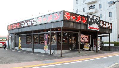 シフトは週3日~・1日3時間~と働きやすい!『ばんからラーメン』新富士店でスタッフ募集。