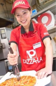 宅配ピザ専門店として、売上・店舗数ともに国内No.1の『ピザーラ』でスタッフ募集(*^_^*)