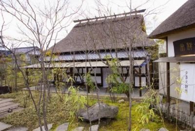 150年前まで武士が住んでいた古民家を再建したお店です。