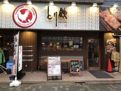 「秋葉原駅」昭和通り口より徒歩1分!平日の10~15時にシフトインできる方大歓迎です(*´▽`*)