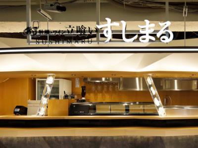 大阪市内で展開する寿司店など、14店舗で調理スタッフを募集しています。