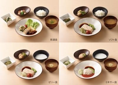 関東から九州まで約1,000の高齢者福祉施設などに、健康的でバラエティ豊かな食事を提供する企業です。