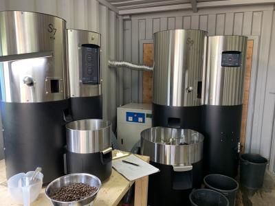 未経験もOK!経験者も歓迎!ベンチャー企業の私たちと一緒に、プロのコーヒー豆焙煎士を目指しませんか?