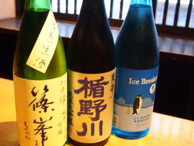 利き酒師が厳選した日本酒などを提供。知識も自然と身につく環境です。