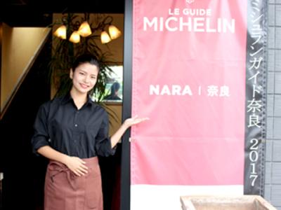 奈良県香芝市と、葛城市で展開する焼肉店2店舗で、店舗スタッフを募集。