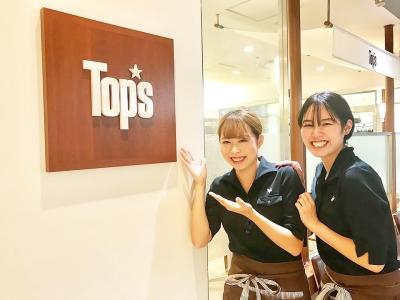 2019年5月には、仙川に新店舗をオープンします!