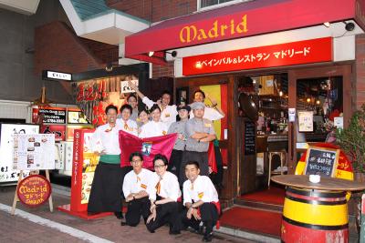 【渋谷・駅チカ】本格的なスペイン料理とオーガニックワインが自慢のスペインバル★週1日~、1日4h~OK◎未経験からワインやサービスの知識を身につけられます♪