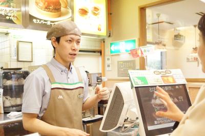 モスバーガーをはじめ、4ブランド13店舗を展開する株式会社ファミリーフードです!