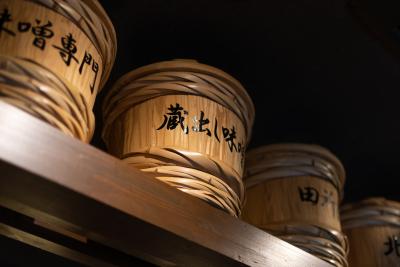 日本古来の健康食品であり、様々な栄養素が豊富に含まれている味噌をベースにらーめんの魅力を発信☆