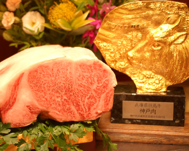 神戸・北野のステーキレストラン、または焼肉店で、店長をめざして活躍を!