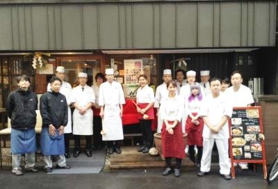 鮨または、和食の料理人として活躍しませんか。