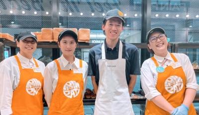 テレビや雑誌などメディアでも多数紹介されてきた「株式会社パンパティ」で、製パンのプロをめざそう。