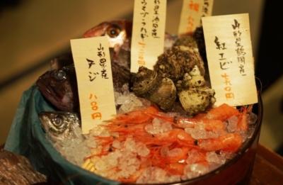 山形県内で展開中の郷土料理居酒屋など3店舗で調理スタッフを募集!