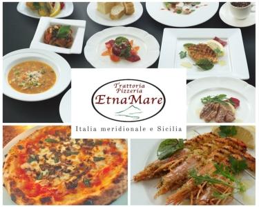 横浜ベイクォーターに2018年4月OPEN!南イタリア料理を中心としたトラットリア・ピッツェリア