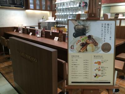 横浜駅直結!百貨店内または、ショッピングセンター内での勤務!