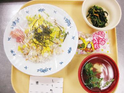 京都府八幡市の、地域密着型病院で、調理師免許を活かそう!
