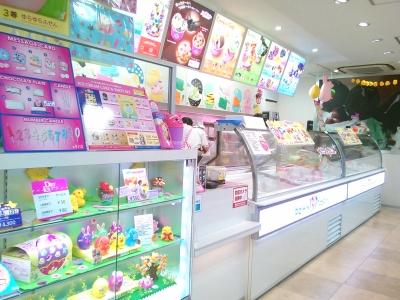 世界40ヶ国に7,300以上の店舗を展開!アメリカ発のアイスクリーム専門店です。