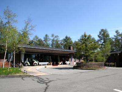 自然あふれるリゾート地「トヨタ車体蓼科山荘」でキッチンスタッフとして活躍しませんか?