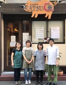 女性も利用しやすいトンカツ店「とんかつKATSU華」♪ホールスタッフを募集します!